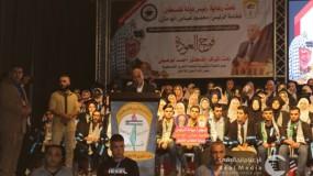 الرئيس عباس يقدم 500 شيكل لـ830 طالباً متفوقاً بقطاع غزة
