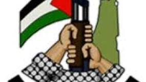 سرايا القدس تتبرأ من بيان الغرفة المشتركة للأجنحة المسلحة وكتائب المقاومة الوطنية تنفي