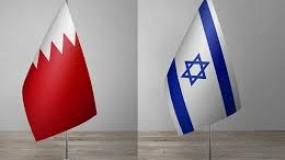 إعلام عبري: من المتوقع إعلان ترامب نجاح اتفاق التطبيع بين البحرين واسرائيل