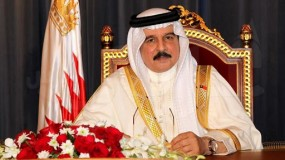 ملك البحرين: السلام مع إسرائيل إنجاز تاريخي مهم وملتزمون بتحقيق حل الدولتين