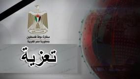 سفارة فلسطين بمصر تنعي والدة  السفير دياب اللوح