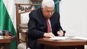 الرئيس عباس يصدر قرارا بالعفو الخاص لعدد من المحكومين الجنائيين