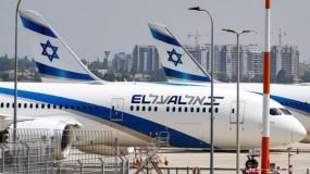 عبر المجال الجوي السعودي.. شخصية إسرائيلية بارزة تصل البحرين