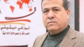 غزة: مركز حقوقي يكشف تفاصيل جديدة بشأن مقتل الصراف البشيتي