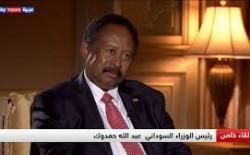 خلال مكاملة ثلاثية..السودان وإسرائيل يعلنان تطبيع العلاقات