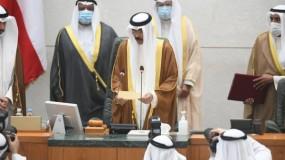 الشيخ نواف الأحمد يؤدي اليمين الدستورية أميراً للكويت