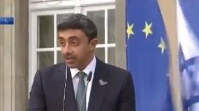"""بن زايد يدعو لـ """"حل الدولتين"""" وأشكنازي يطالب الفلسطينيين بالمفاوضات المباشرة"""