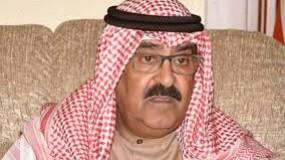 تزكية الشيخ مشعل الأحمد الجابر الصباح ولياً للعهد في الكويت
