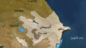 أرمينيا تعلن التوصل إلى اتفاق حول وقف إطلاق النار مع أذربيجان