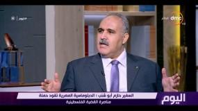 """وفاة """"حازم أبو شنب"""" عضو المجلس الثوري لحركة فتح بعد صراع مع المرض"""
