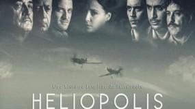 الجزائر ترشح فيلم (هليوبوليس) للمنافسة على أوسكار أفضل فيلم أجنبي