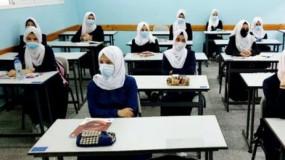 التربية: العام الدراسي ينطلق في السادس عشر من الشهر المقبل وسيكون وجاهيا