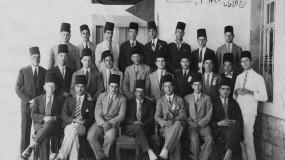 وثائق من تاريخ فلسطين قبل عام 1948 :