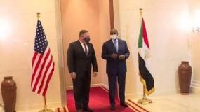 """السودان يُعلن توقيع """"اتفاق تاريخي"""" مع الولايات المتحدة حول الحصانة السياسية"""