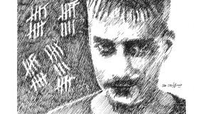 إستشهاد أسير فلسطيني في سجون الاحتلال