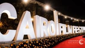 ملتقى القاهرة السينمائي يعلن عن مشروعات الأفلام الفائزة بجوائز النسخة السابعة