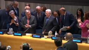 الجمعية العامة للأمم المتحدة تصوت على حق شعبنا في تقرير المصير