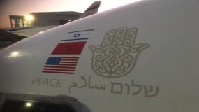 نتنياهو يهاتف محمد السادس ويدعوه لزيارة إسرائيل