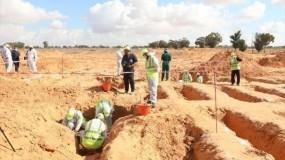 ليبيا.. العثور على مقبرة جماعية جديدة في ترهونة
