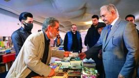 بنغازي تحتفي بمعرض الكتاب بعد انقطاع 10 سنوات