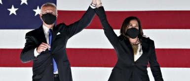 تنصيب بايدن.. الرئيس المُنتخب ونائبته كامالا هاريس يصلان إلى منصة التنصيب