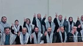 نتائج واسماء الفائزين في انتخابات اقليم محافظة نابلس
