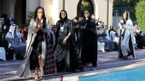 عرض أزياء في السعودية