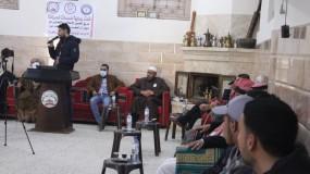 فريق الحنّون الإعلامي بالشراكة مع ديوان آل العجرمي ينفذان لقاء حول الإجراءات الوقائية للحد من فيروس كورونا