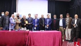 الاتحاد العام للمراكز الثقافية ينظم حفل توقيع رواية زهرة المضارب  للكاتب حسني أبو النصر