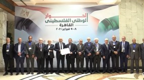 وفد الفصائل يغادر القاهرة إلى قطاع غزة