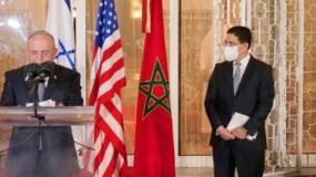 اتفاق مغربي إسرائيلي على تبادل الوفود الطلابية