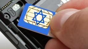 وزارة الاتصالات: الشركات الخلوية للاحتلال الإسرائيلي قامت بتوسيع تغطيتها في أراضي الضفة إلى 95%