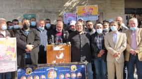 """الإعلان عن عودة الاعتصام الأسبوعي لذوي الأسرى أمام """"الصليب الأحمر"""" بغزة"""