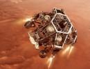 مركبة فضائية تابعة لناسا تهبط بنجاح على سطح الكوكب الأحمر