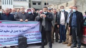 دائرة شؤون اللاجئين بالمنظمة ولجانها الشعبية  تنظم اعتصامات  متزامنة أمام مقرات تموين الأونروا في مخيمات قطاع غزة