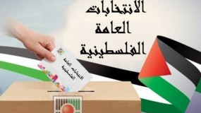 لجنة الانتخابات: سنقوم خلال أيام بنشر إجراءات الترشح للجمهور
