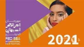 السعودية: الدورة الأولى من مهرجان البحر الأحمر السينمائي في نوفمبر