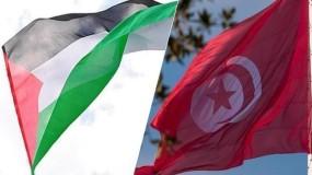 ونحن نحبك يا تونس