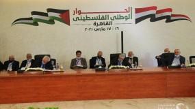 اختتام حوارات الفصائل الفلسطينية بالقاهرة.. طالع البيان الختامي