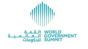 القمة العالمية للحكومات تحدد 21 أولوية حكومية في 2021