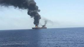 استهداف سفينة إسرائيلية قرب السواحل الإماراتية