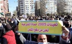 أبو كرش: الرئيس عباس يصدر قراراً بالبدء الفوري لحل ملف تفريعات 2005