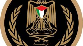 الرئاسة الفلسطينية تحذر من خطط الاستيطان في محيط القدس