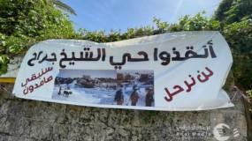 محكمة الاحتلال تجمد قرار إخلاء منازل الشيخ جراح حتى بداية الشهر