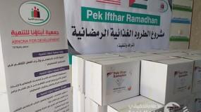 جمعية أبناؤنا للتنمية توزع طرود غذائية رمضانية على الأسر الفقيرة بغزة
