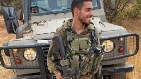 جيش الاحتلال: مقتل جندي وإصابة آخر في استهداف جيب بصاروخ مضاد للدبابات شمال غزة