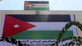 الأردن: تعزيز الكوادر الطبية بالمستشفى الميداني بقطاع غزة