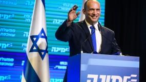 حكومة الاحتلال الجديدة تضم 28 وزيراً