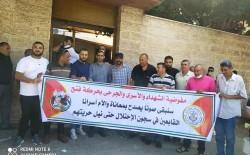 حركة فتح إقليم غرب غزة تشارك في الإعتصام الأسبوعي امام مقر الصليب الأحمر