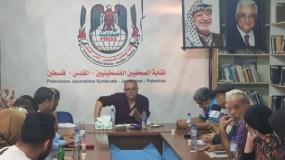 وزير الثقافة يلتقي المؤسسات والمراكز الثقافية في قطاع غزة